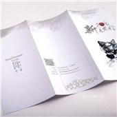 """""""快""""折页  宣传必备物料  折页印刷 三折页"""