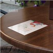 桌贴——桌面新媒体 不干胶贴印刷 不干胶印刷贴纸