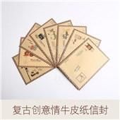 韩国复古 情书信纸信封 明信片信封 【包邮】