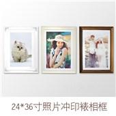 24*36寸照片沖印裱相框 實木相框