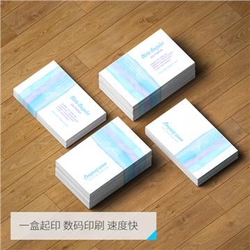 数码快印名片 特种纸(白卡)