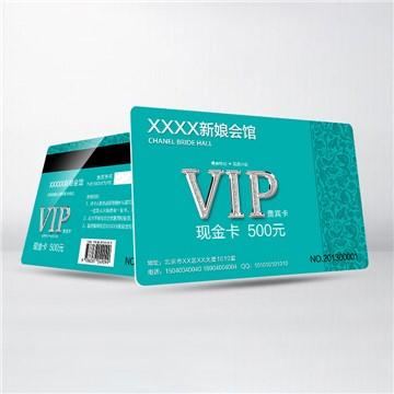 智能芯片卡/会员卡/门禁卡 IC/ID/M1