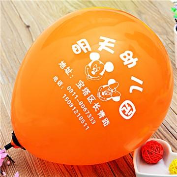 彩色广告气球 印图印字定制