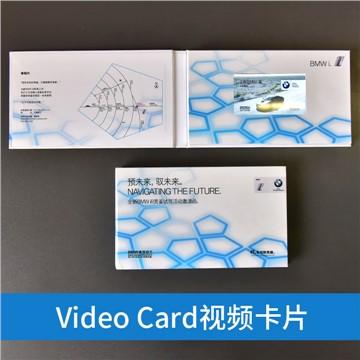 百家印 Video Card视频请柬、邀请函