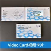 百家印 Video Card視頻請柬、邀請函
