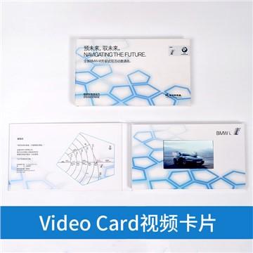 Video Card视频请柬、邀请函