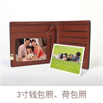 荷包照钱包照冲印 3寸冲印照片 美图影像