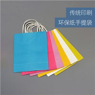 环保纸手提袋印刷 多样糖果彩色