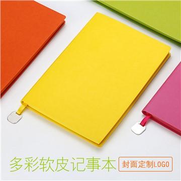 多彩软皮记事本 封面定制LOGO