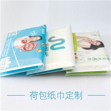 荷包纸巾印刷定制 3层6-10张