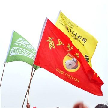 旗帜定做 彩旗班旗队旗 串旗 绶带、礼仪带