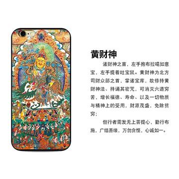 黄财神手机壳【唐卡系列】高端艺术品
