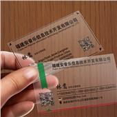PVC透明名片数码打印、各种创意名片、免费排版、包邮费!