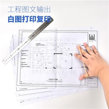 工程图白图打印 大图打印复印 CAD出图