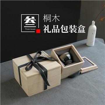 三个盒子——桐木包装礼品盒 素雅大方