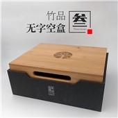 三个盒子——竹品无字空盒 竹板和纸张结合制成 通用性强