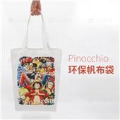数码直喷 Pinocchio环保帆布手提袋 7款袋子
