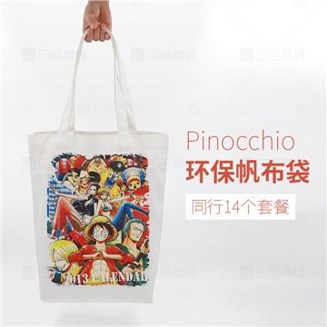 Pinocchio 环保帆布袋 同行套餐 定制展示案例