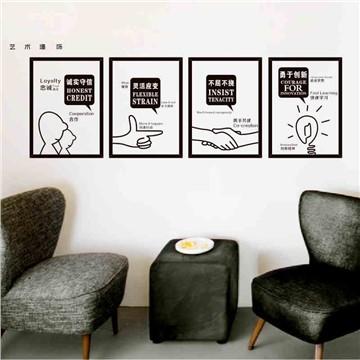 公司文化墙办公室墙贴 励志装饰画 团队标语贴纸海报
