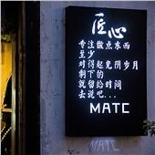水晶PVC字定做广告字亚克力字公司形象墙立体字logo制作