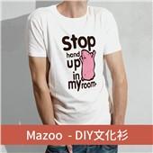 DIY文化衫 180g天丝棉T恤 男女通款 数码直喷