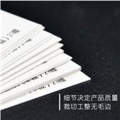 合版印刷名片  铜版纸复膜