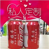 0.1元获专属可乐