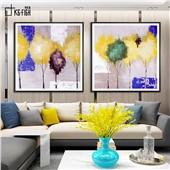 秋色之林--快乐鱼现代简约客厅沙发背景餐厅墙面抽象装饰画