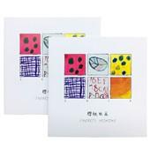 樱桃的画,儿童绘画画作作品集
