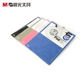 晨光(M&G)A4板夹竖式塑料记事板文件夹板报告夹A4网格标尺板