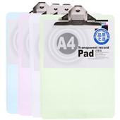 晨光(M&G)A4记事板板夹 1块装 颜色随机