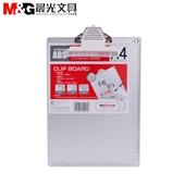 晨光(M&G)A4板夹蝴蝶夹防滑书写/纤维板 ADM94862