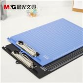晨光文件ADM95106夹A4便携式办公板夹