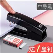 晨光普惠型12号订书机(蓝、黑、灰)三色可选 ABS916G3