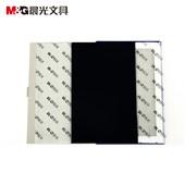 晨光蓝色复写纸12K(220*340mm)(APYVF608)