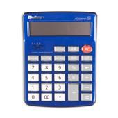 晨光语音型计算器/计算机133*173*48(ADG98161)