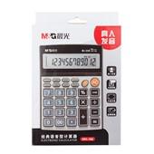 晨光 M&G 晨光MG-166语音型计算器(ADG98715 )