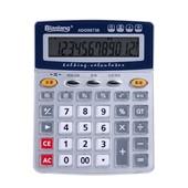 晨光計算器財務語音計算機12位音型計算器(中款)ADG98738