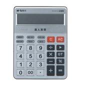 晨光计算器带语音商务办公用品语音型计算器银(ADG98753)