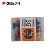 晨光 圆头小图钉办公装饰钉彩色工字钉PP盒装(ABS92605)