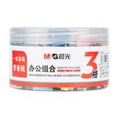 晨光(M&G)文具3格办公用品组合套装 ABS92893