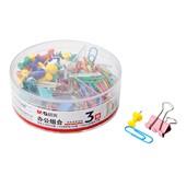 晨光(M&G)文具3格办公用品组合套装ASC99361