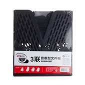 晨光普惠型三联文件框(黑色)ADMN4397