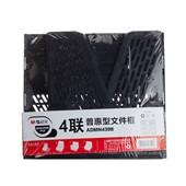 晨光普惠型四联文件框(黑)ADMN4398