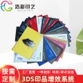 3D图片卡纸定制 创意diy迷你礼物3d贺卡纸留言小卡片定制