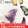 北京厂家3D图片定制 彩色3D图片印制 3D蝴蝶打印设计