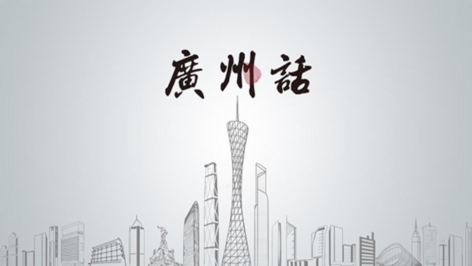 0广州首页.jpg