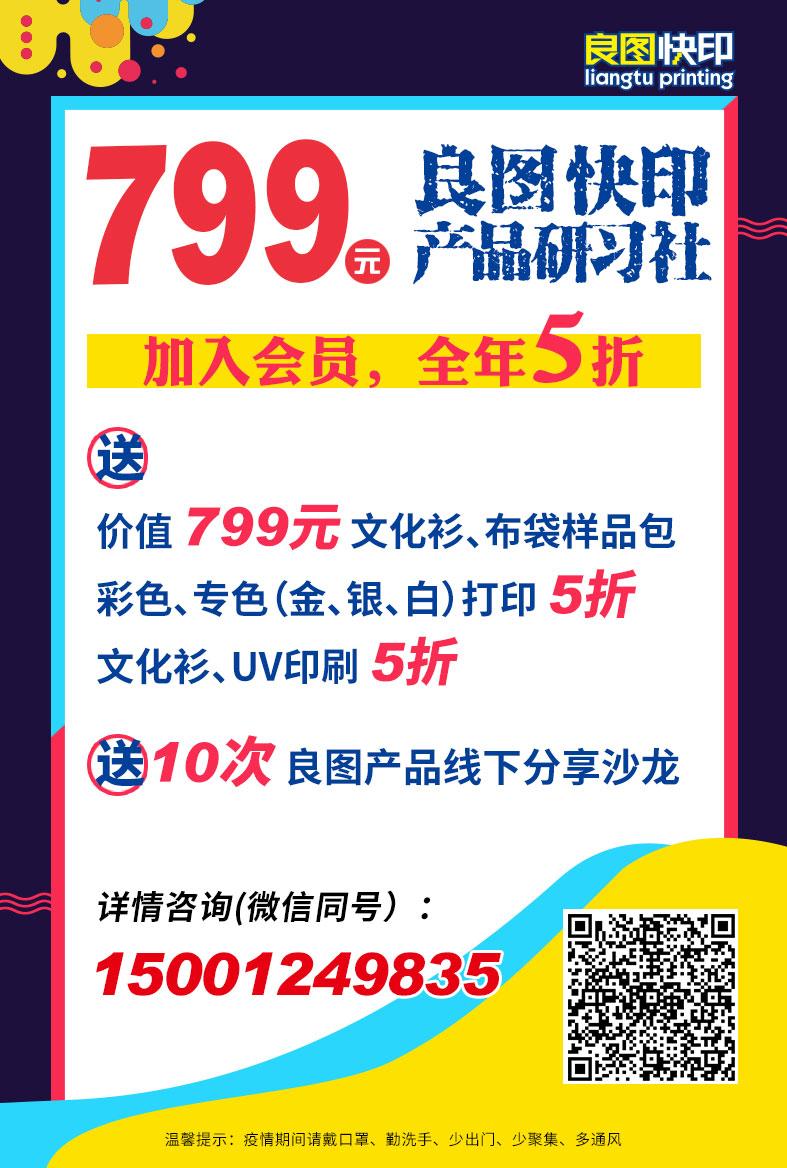 联盟卡20200518.jpg