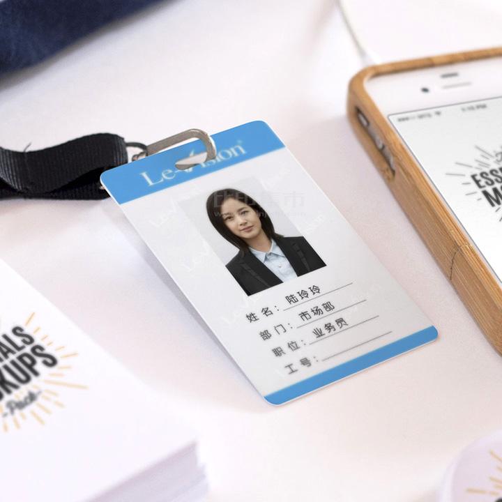 PVC工作证制作 一般工作证卡制作