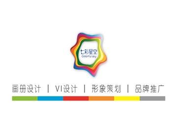 [商家门面][朝阳区][国贸][北京七彩星空数码科技有限公司(首城店)                                                                                 ][七彩星空                                                                                                ]